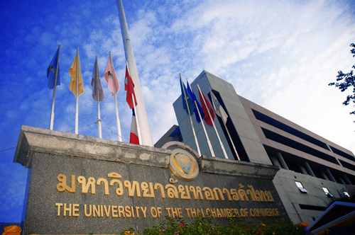 University of the Thai Chamber of Commerce Campus