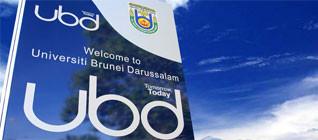 universiti-brunei-darussalam-thumb
