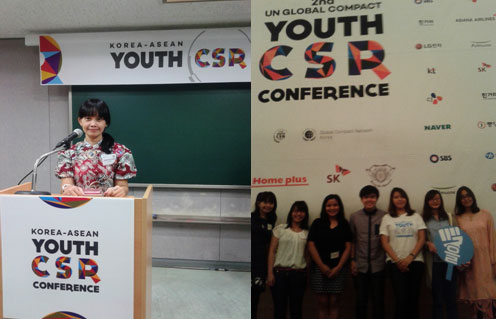 csr-youth-conference00