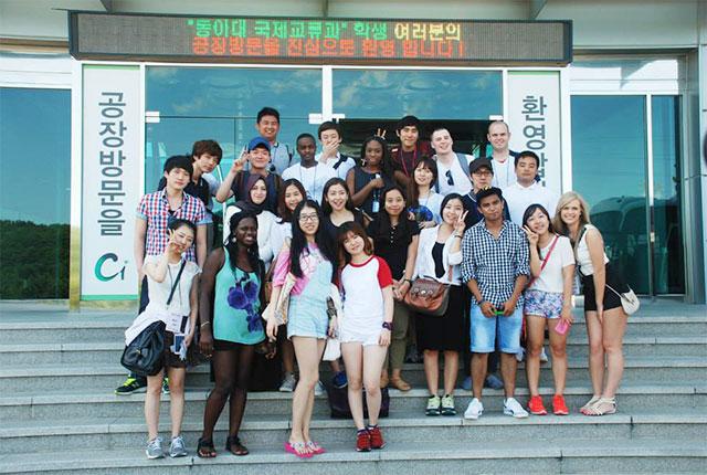 Kevin Wira BINUS Student Dong-A Korea Summer Course