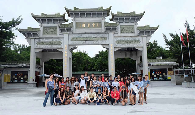 Melinda: Summer Course at South China University of Technology, China