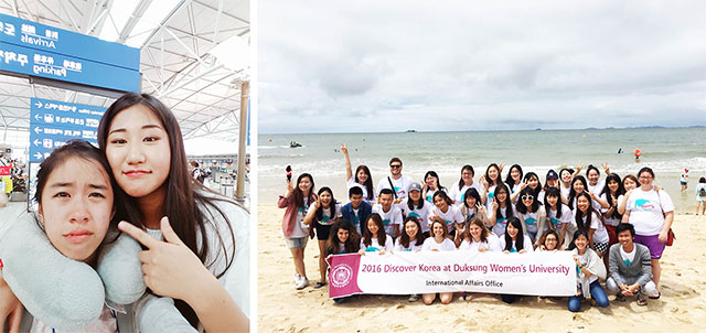 Metta Ratana: Summer Course at Duksung Women's University, South Korea