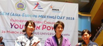 BINUS UNIVERSITY HOSTS PUBLIC LECTURE ON EUROPEAN UNION